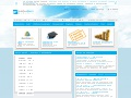 Inwestuj na rynku Forex - HighSky